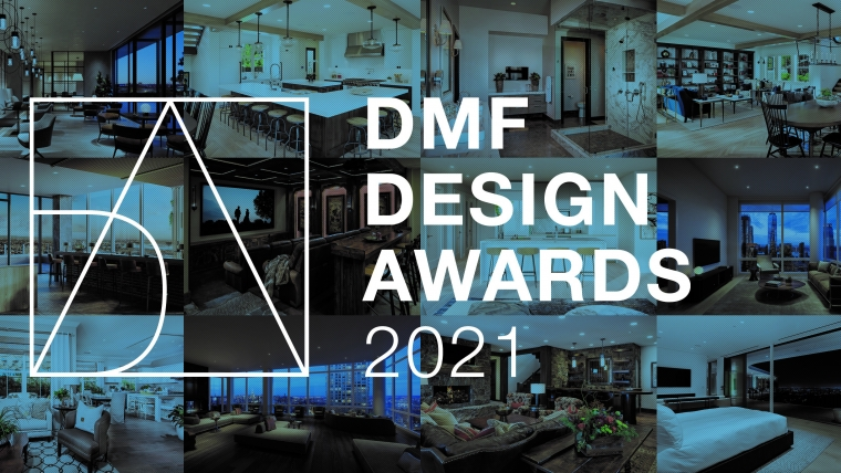 DMF Lighting has opened its 2021 DMF Design Awards. Submissions will be accepted through April 17.